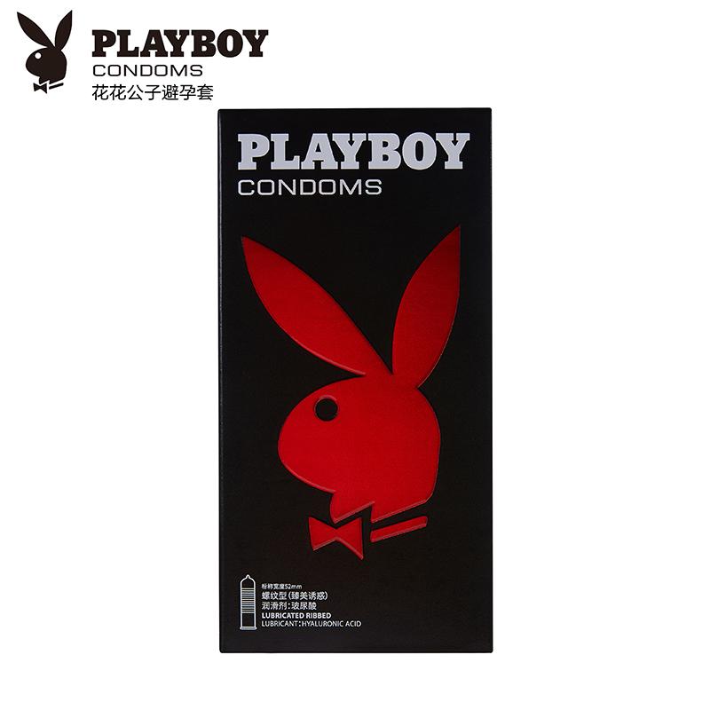 花花公子 PLAYBOY 天然胶乳橡胶避孕套经典系列螺纹型(极限诱惑)非光面型 10只装