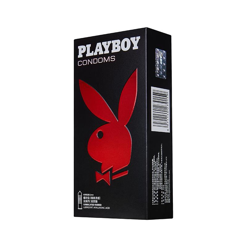【任选2件7折 3件5折】花花公子 PLAYBOY 避孕套经典系列螺纹型非光面型 10只装
