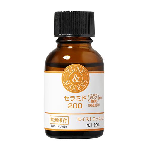 预售【舒缓干敏肌】TUNEMAKERS(肌表修护精华 特润)神经酰胺200原液精华20ml