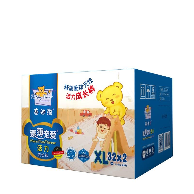 泰迪熊(Teddy Bear)臻薄寵愛拉拉褲活力成長褲透氣嬰兒尿不濕 XXL 60片【15公斤以上】
