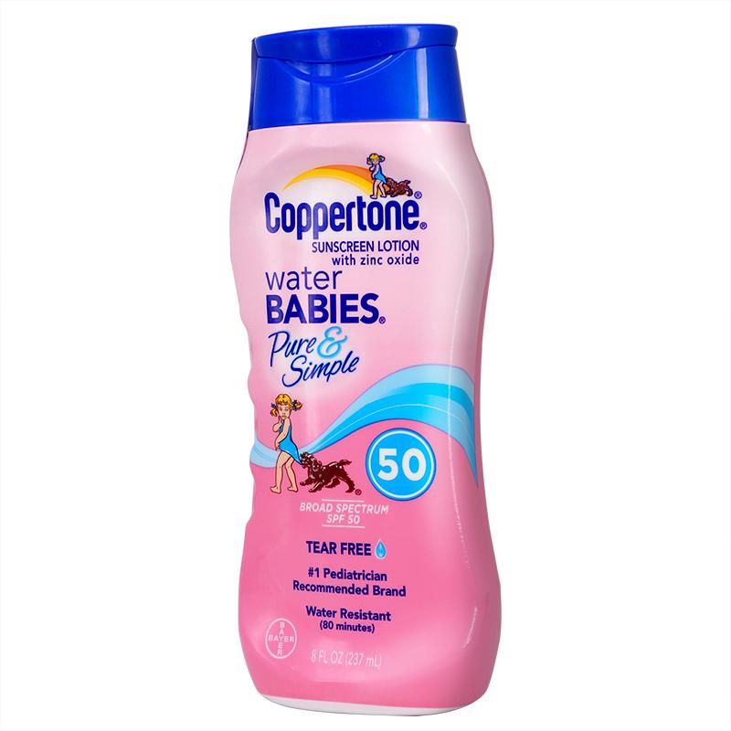 【温和低刺激】确美同®水宝宝纯净防晒乳SPF50 PA+++ 237ml* 1支