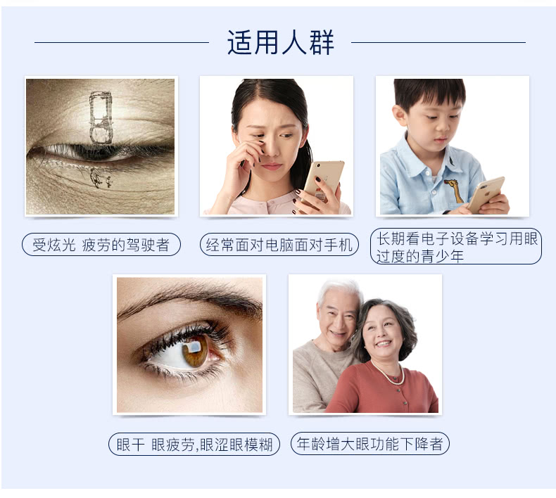 【刷屏不伤眼】来益 叶黄素咀嚼片40片美国专利缓解视疲劳护眼儿童成人