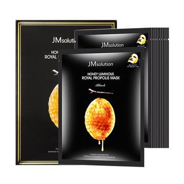 【3盒装】【 紧致保湿补水】JM肌司研莹润蜂胶面膜(黑臻版)10片