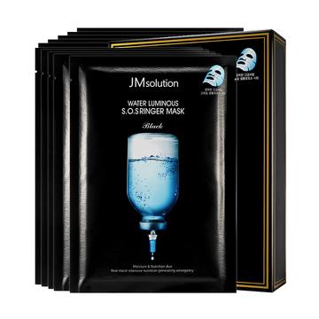 【5盒装】【急救补水针剂面膜】JM肌司研水滋养水盈补水面膜(黑臻版)10片