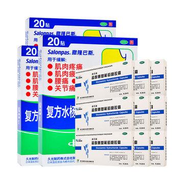 维尔固盐酸氨基葡萄糖胶囊(一月装)+撒隆巴斯复方水杨酸甲酯薄荷醇贴20贴*3盒