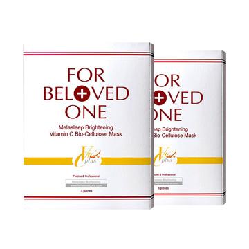 【2件装】For Beloved One 宠爱之名 亮颜晶化维生素C面膜3片/盒
