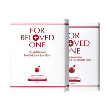 For Beloved One宠爱之名晶亮明眸生物纤维眼膜 4对+抗皱神经酰胺角鲨烷面膜3片/盒