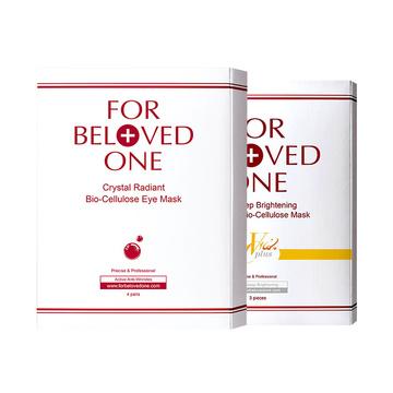 For Beloved One宠爱之名晶亮明眸生物纤维眼膜4对+亮颜晶化维生素C面膜3片/盒