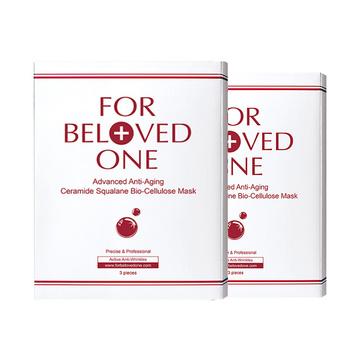 【2件装】For Beloved One宠爱之名 抗皱神经酰胺角鲨烷面膜3片/盒