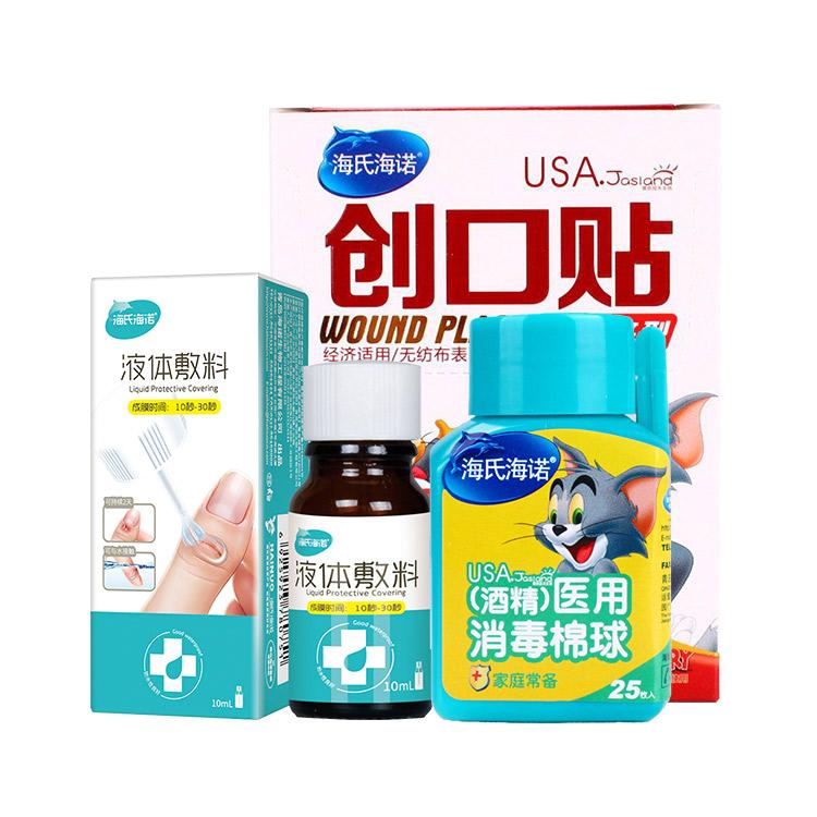 【家庭常备急救包】海氏海诺 酒精消毒棉球25枚+液体创可贴10ml+ 创可贴100片装