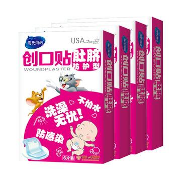 【4盒包邮装】海氏海诺 创口贴 肚脐防护型 6片60*70mm 卡通儿童婴儿防水防感染