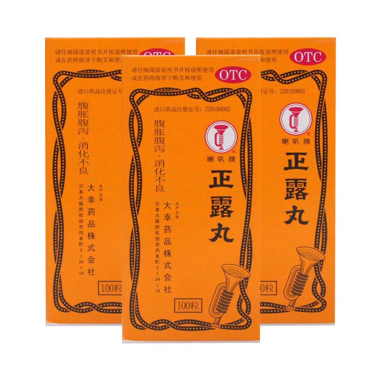 【3盒包邮装】喇叭牌 正露丸 0.22g*100丸 日本进口 食欲不振恶心呕吐 拉肚子消化不良