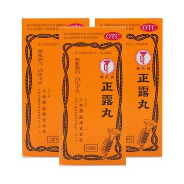 【3盒装】喇叭牌 正露丸 0.22g*100丸 日本进口 食欲不振恶心呕吐 拉肚子消化不良