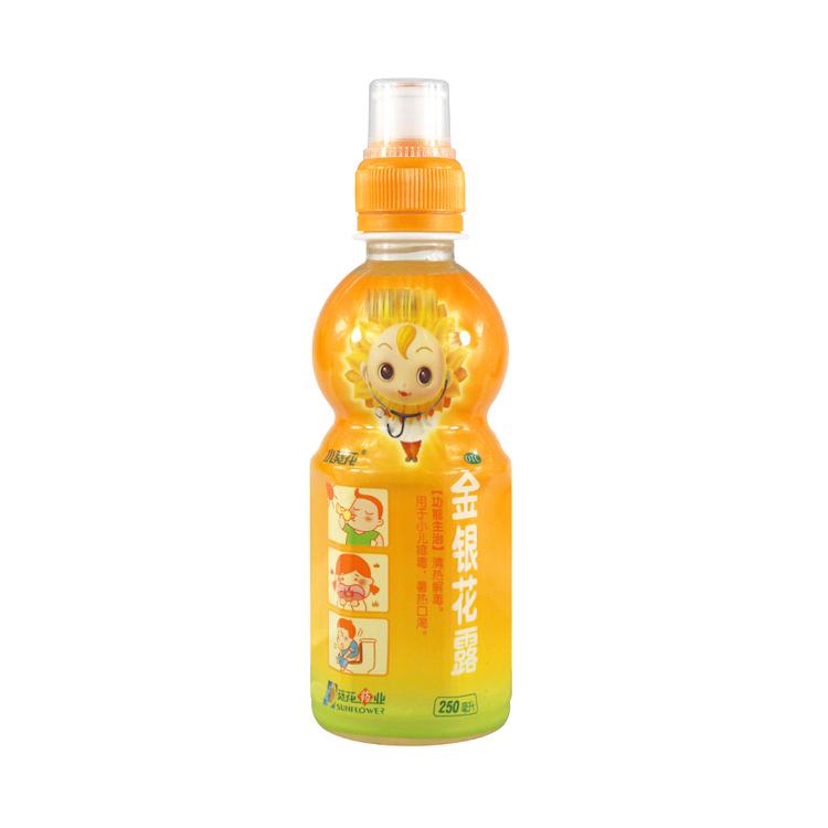 【12瓶】小葵花金银花露250ML  清热解毒 祛火 小儿痱毒暑热口渴