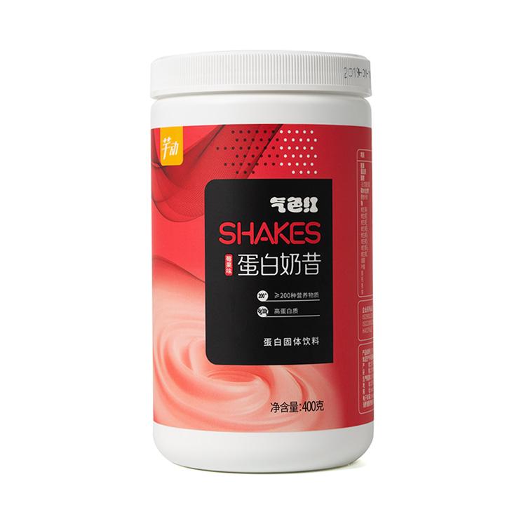 【领券188-80/388-150】芊动蛋白奶昔代餐粉 低0脂食品223种营养饱腹6h   莓果味