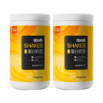 2瓶芊动活力黄蛋白奶昔蛋白固体饮料   低0脂食品223种营养饱腹6h膳食纤维  沙棘玉米味