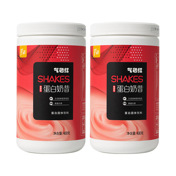 2瓶装芊动蛋白奶昔代餐粉 低0脂食品223种营养饱腹6h膳食纤维