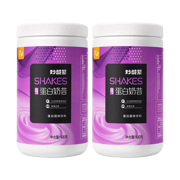 【领券188-80/388-150】2瓶装芊动蛋白奶昔代餐粉 223种营养饱腹6h 蓝莓紫薯味