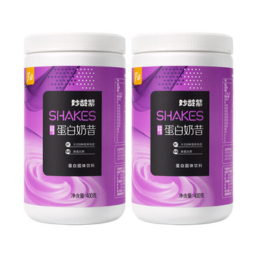 2瓶装芊动蛋白奶昔代餐粉 低0脂食品223种营养饱腹6h膳食纤维  蓝莓紫薯味
