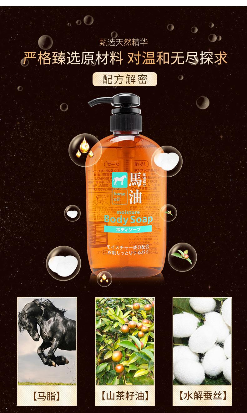 【洗发沐浴套装】马油1000ml*2大包装咖思美熊野油脂马油洗发沐浴套装日本进口弱酸性蓬松