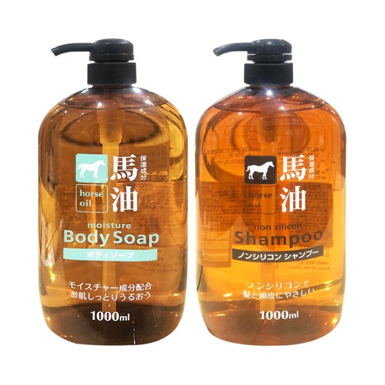 【限時買2減120】馬油1000ml*2大包裝咖思美熊野油脂馬油洗發沐浴套裝日本進口弱酸性蓬松