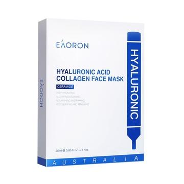 【温和补水 提亮肤色】澳洲 EAORON 玻尿酸胶原蛋白保湿面膜 5片装