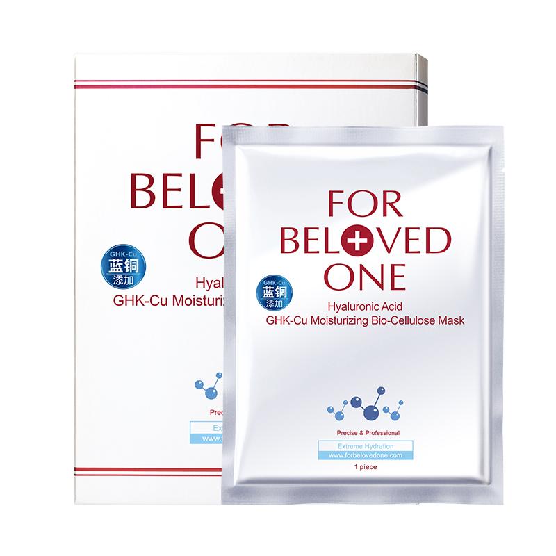 【买1赠1】【深润肌底】宠爱之名玻尿酸蓝铜胜肽保湿修护生物纤维面膜 3片/盒
