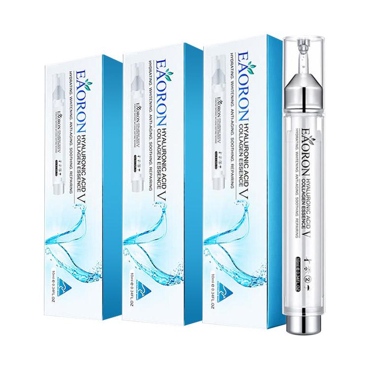 【3盒装】【涂抹式玻尿酸】澳洲EAORON 第五代水光针精华液(升级款) 10毫升/盒*3盒