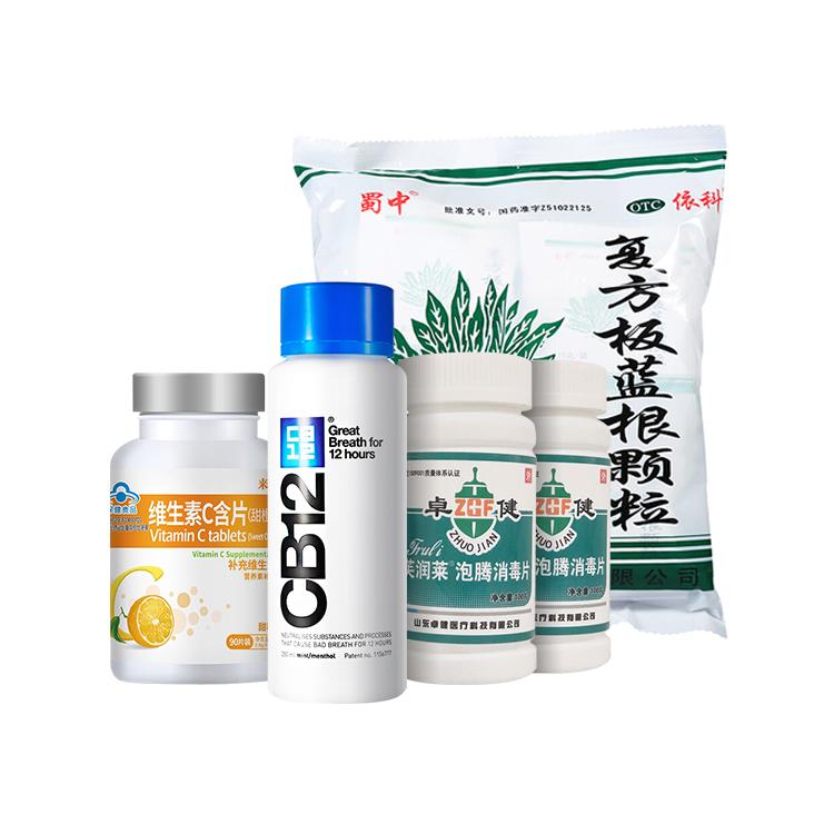 【健康套組】消毒泡騰片*2+板藍根15g*20袋+維C90粒+CB12漱口水250ml
