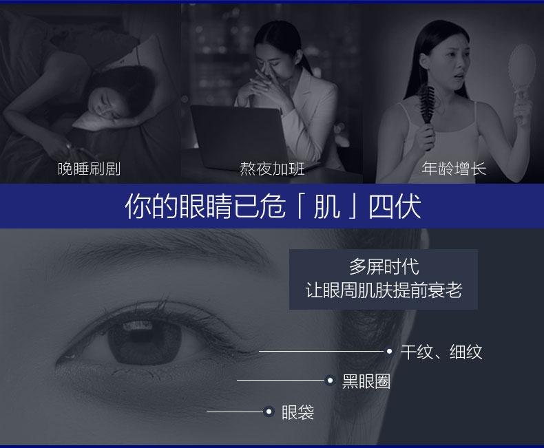 【李若彤同款 睡梦中修护眼周】克奥妮斯晚安睡眠微针眼膜贴30mg*8枚