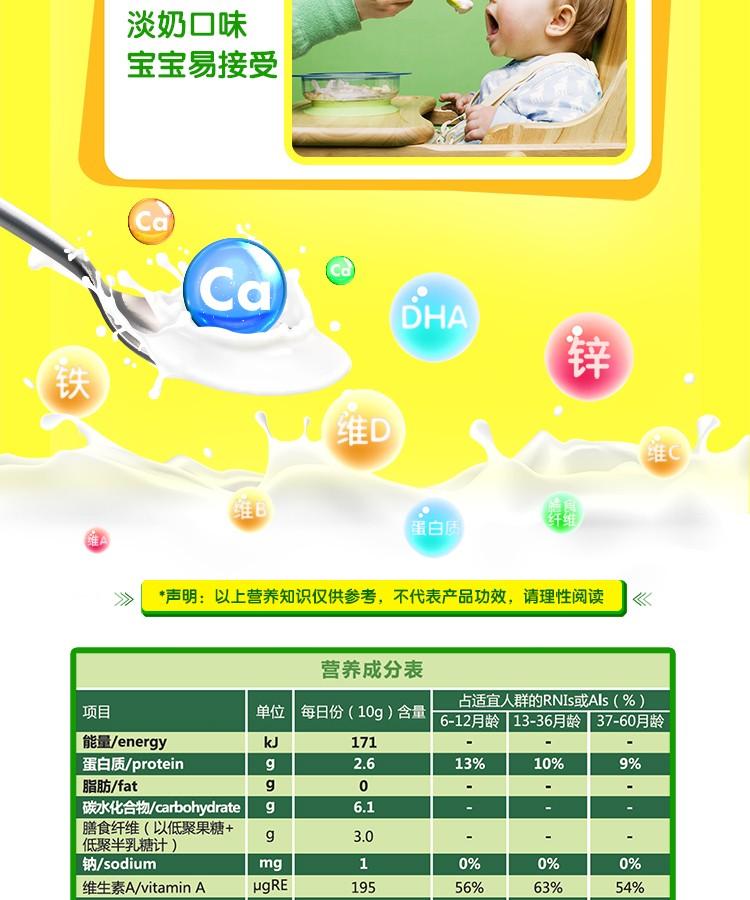 【第2件半价加赠好礼】D-Cal迪巧婴幼儿DHA钙铁锌营养包5g*30袋*1盒
