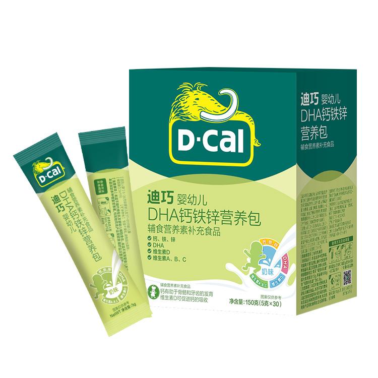 【第2件半价 加赠医用手消1瓶】D-Cal 迪巧婴幼儿DHA钙铁锌营养包 5g*30袋*1盒