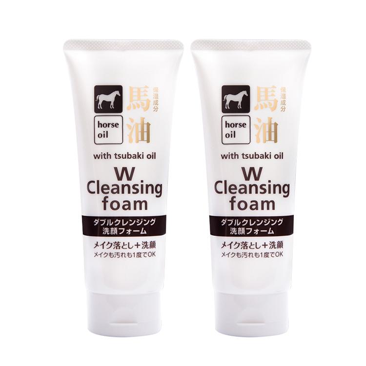【2支装】日本熊野油脂咖思美马油洗面奶 滋养保湿洁面乳深层清洁洗面奶130g*2支