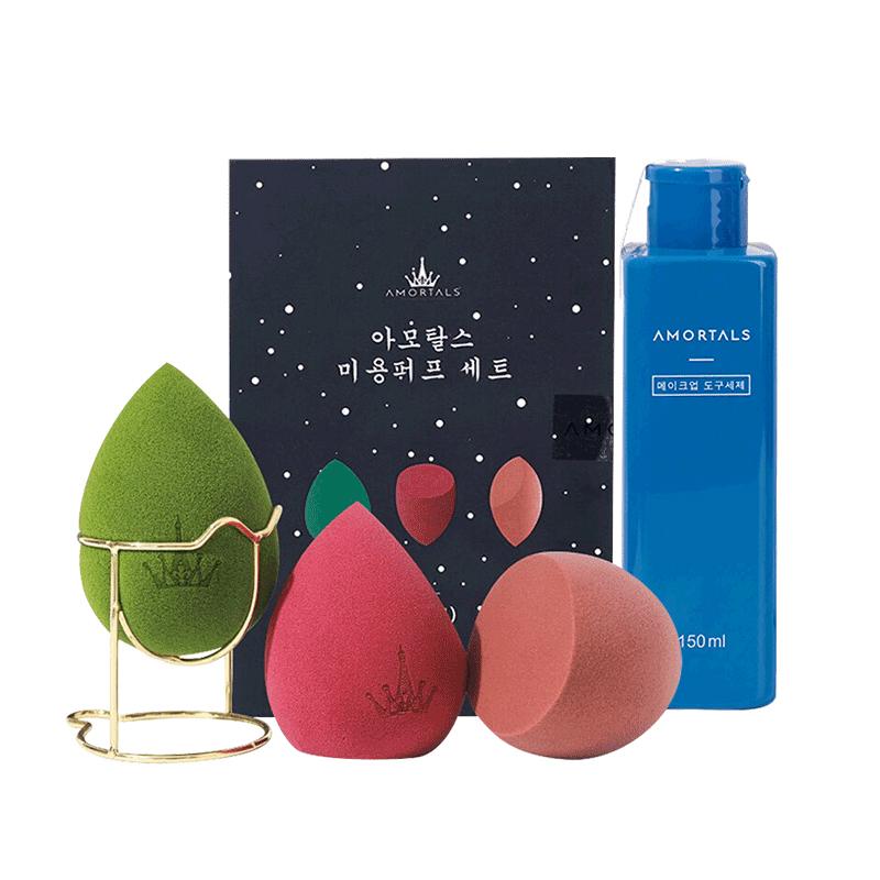 【美妆蛋+清洗剂套组】AMORTALS尔木萄 星空美妆蛋套盒 3只+蛋架+ 专用清洗剂 150ml