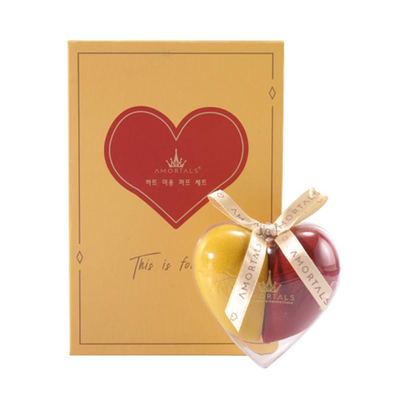 【不宜吃粉】AMORTALS尔木萄 心悦美妆蛋 2只+蛋架/盒 黄红款