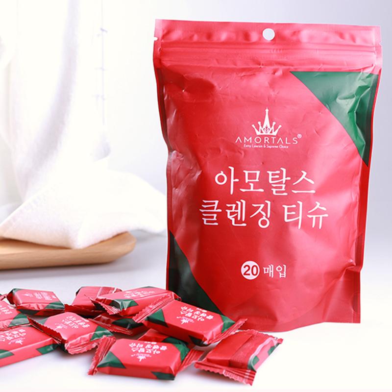 【5包装】AMORTALS尔木萄 糖果压缩洁面巾 20粒/1包*5便携式全棉柔软吸收