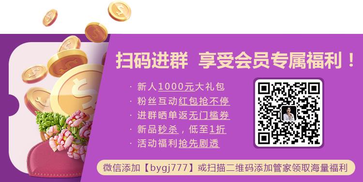 【防蛀固齿 清洁细菌】BABY COCCOLE宝贝可可丽天然果胶儿童牙膏 - 香蕉味牙膏75ml
