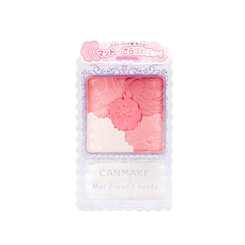 【五色腮红】肯美CANMAKE/井田花瓣一体盘自然裸妆日本胭脂粉 #04 6.3克