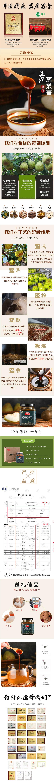 昌荣果缘 五润莱阳慈梨膏 冲调饮品梨膏制品食品 248g/瓶