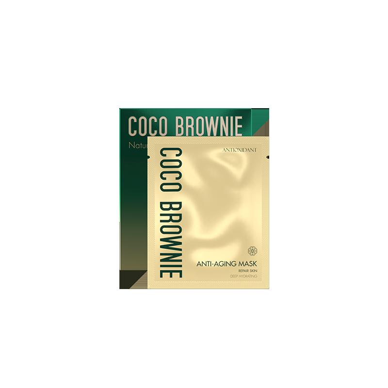 【李佳琦推荐】新西兰CocoBrownie可莱尼虾青素补水保湿修复面膜7片*28ml