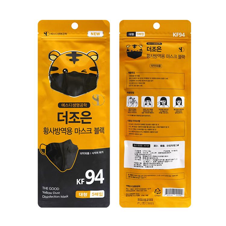【5支款】韩国原装进口KF94口罩 自吸过滤式防颗粒物呼吸器