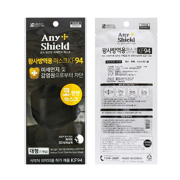 【3包款】韩国原装进口KF94口罩 自吸过滤式防颗粒物呼吸器 白色款