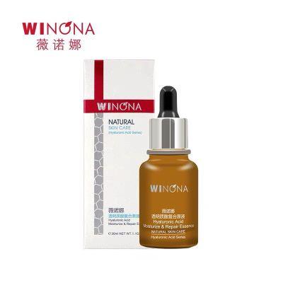 【立体保湿 舒缓修复】薇诺娜 透明质酸复合原液30ml