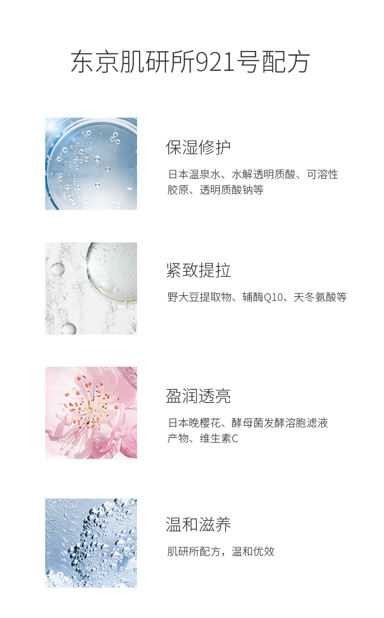 【水光小蓝瓶】日本ULUKA小蓝瓶玻尿酸精华液酵母921补水抗初老30ml紧致肌肤保湿滋润