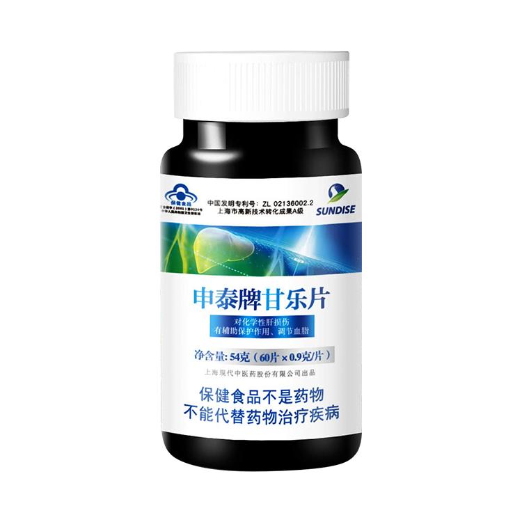 【上新特惠】申泰牌甘乐片 60片 辅助保护肝脏 调节血脂