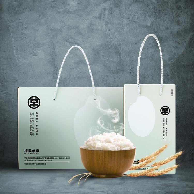 优选年货大米粒粒分明香米1.5kg*5盒装