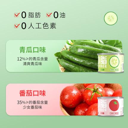 虎邦辣酱 0脂肪零脂肪轻食无脂肪沙拉酱低脂酱料蔬菜沙拉50g