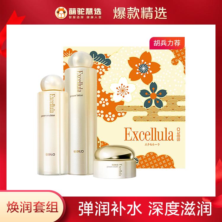 【经典组合】艾思诺娜水乳霜套装(精华水150ml+焕润乳液120ml+霜)