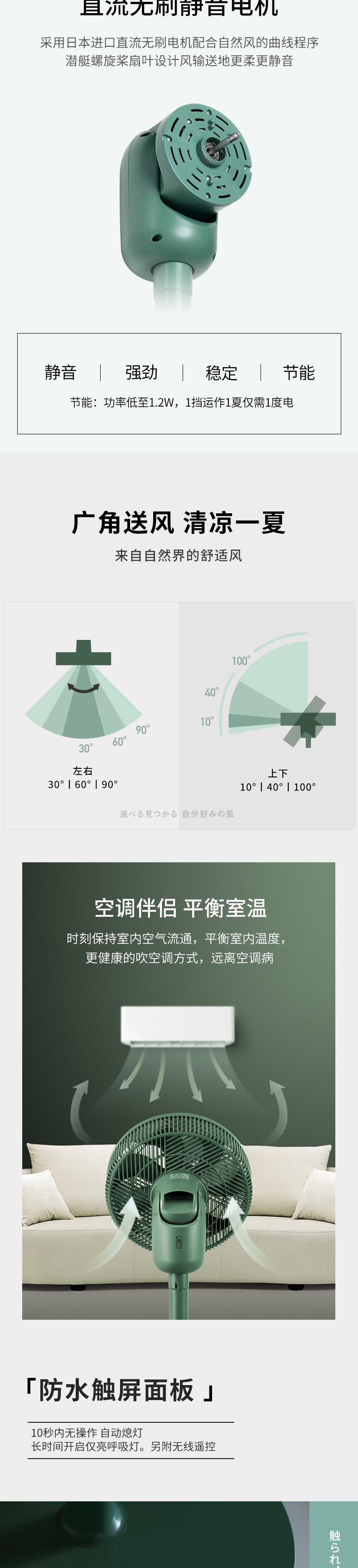 日本bruno复古智能空气循环扇循环电风扇复古落地家用直流变频