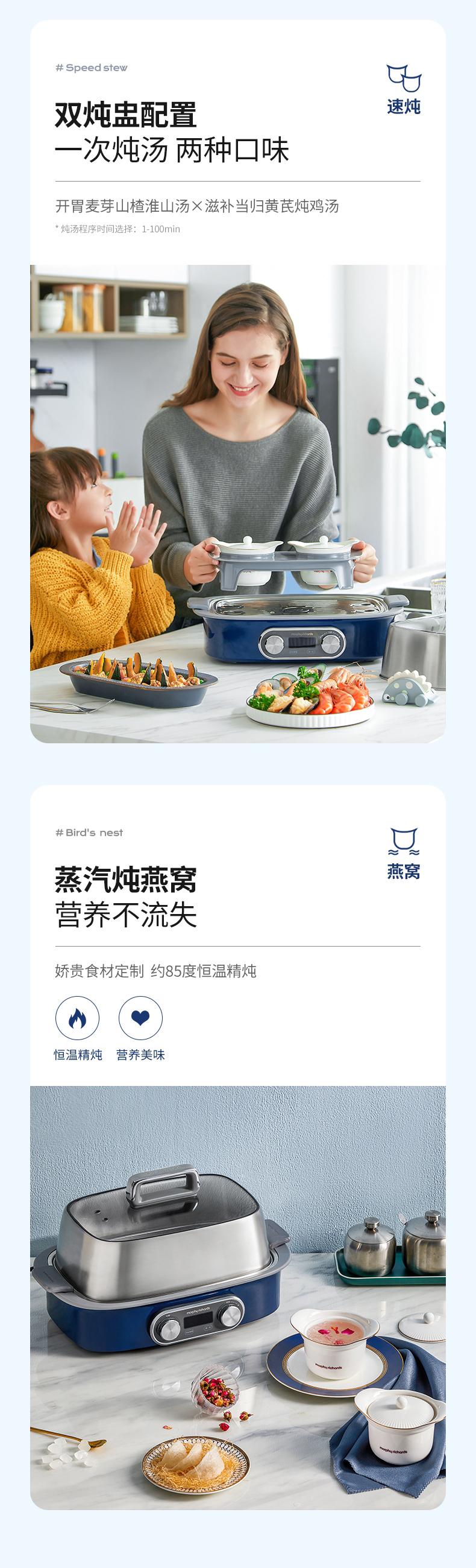 摩飞极速电蒸锅蒸汽锅多功能家用小型隔水蒸炖锅预约定时电蒸煮锅